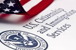 محكمة امريكية تأمر بوقف قرار ترامب حول حظر السفر لمواطني 7 دول