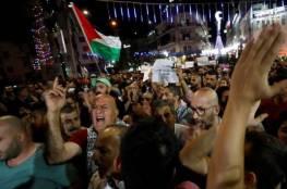 مسيرة حاشدة في رام الله ضد فرض العقوبات على غزة وقطع رواتب اسراها