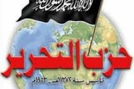 الخليل : الامن يحذر من المشاركة في مسيرة لحزب التحرير