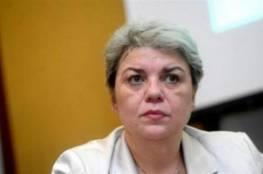 وزيرة مسلمة مرشحة لترأس حكومة رومانيا
