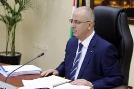 الحمد الله: الموازنة تبلغ 5.8 مليار دولار مع استيعاب 20 ألف من موظفي غزة