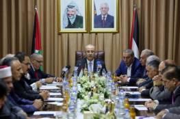 الحمدلله يقرر تشكيل لجنة تحقيق لمعرفة ملابسات قضية عقار القدس