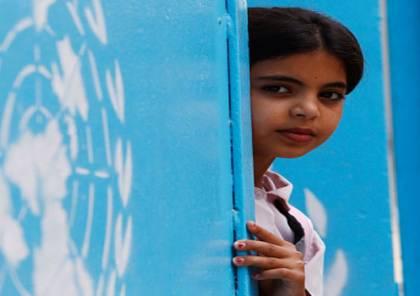 اتحاد موظفي أونروا في غزة: وصلتنا معلومات صادمة تهدد جميع اللاجئين