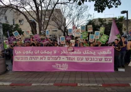 اسرائيليون يتظاهرون في تل أبيب رفضا للتصعيد في غزة