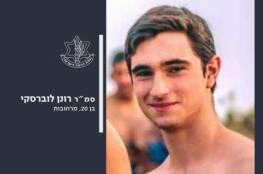 مصرع جندي اسرائيلي اصيب بحجر في رأسه بالامعري