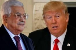 هارتس : مهر عباس لترامب.. اضعاف حماس في غزة