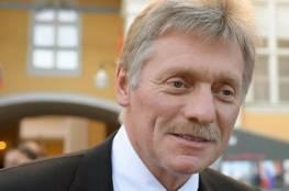 """المتحدث باسم الرئاسة الروسية """"بيسكوف"""" يعلن إصابته بكورونا"""