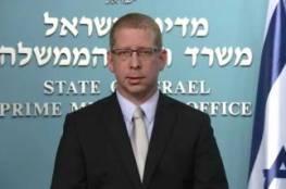 """جندلمان: وثيقة حماس محاولة لـ""""تلميع صورتها"""" بسبب ضغوط خارجية"""