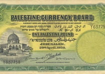 خبير اقتصادي: بريطانيا مطالبة بتسديد 7 تريليون دولار للشعب الفلسطيني