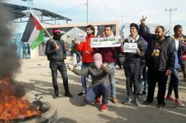 الوفد البحريني يلغي زيارته إلى قطاع غزة بعد احتجاجات شعبية