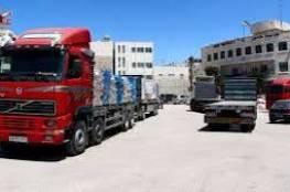 غزة: قرار بتركيب كاميرات خلفية للشاحنات والحافلات
