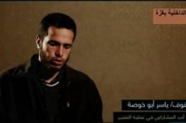 شاهد: وزارة الداخلية تكشف تفاصيل جديدة عّن تفجير موكب الحمدالله