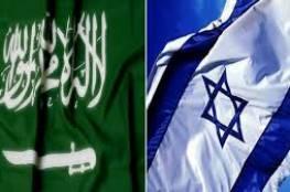 من هو الامير السعودي الذي زار إسرائيل سرا قبل أيام؟