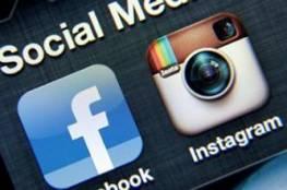 ميزة في إنستغرام بالاشتراك مع فيس بوك
