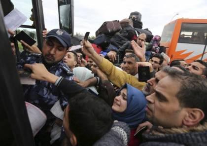 داخلية غزة تفتتح صالة تسجيل جديدة للسفر .. تعرف على التفاصيل