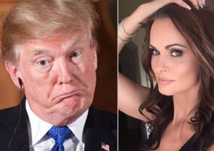 ممثلة إباحية ثانية تقاضي ترامب وتشكي تعرضها للتهديدات