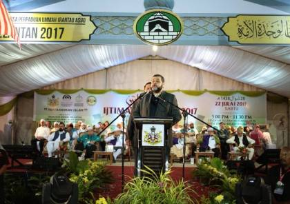 """وفد قيادي من حركة """"حماس""""  يختتم زيارته إلى ماليزيا"""