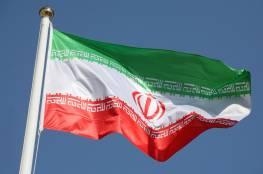 ايران تشكو امريكا للأمم المتحدة