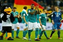 3 لاعبين يغيبون عن ألمانيا أمام النمسا