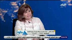 إلهام شاهين تكشف تفاصيل زيارتها لسوريا ولقاء الرئيس بشار الأسد