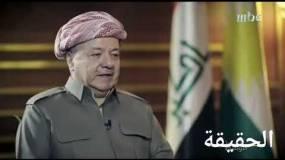 مسعود البارزاني: ياسر عرفات سلمني جواز سفر ووفر لي حماية