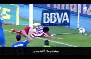 مشاهد مؤلمة للغاية لاصطدام لاعبي كرة القدم بعارضة المرمى