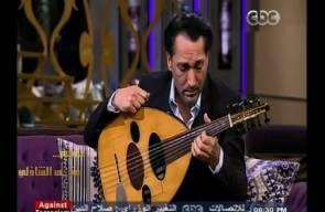 شاهد.. الموسيقار نصير شمة يعزف علي العود بيدّ واحدة