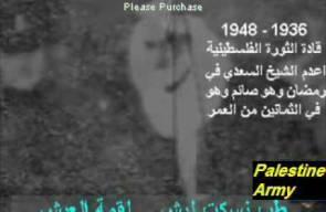 احلى اغنية وطنية فلسطينية قديمة