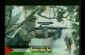 اناشيد الثورة الفلسطينية - طل سلاحي