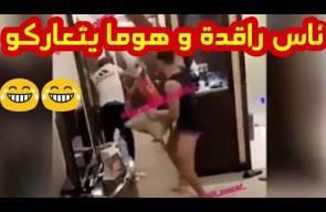 شجار عنيف بين لاعبي المنتخب الجزائري في الصباح بين بلعمري بلايلي و رياض محرز
