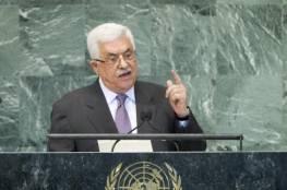 الرئيس: من غير المجدي للسلام حديث البعض عن حلول مؤقتة لقضيتنا أو دمجها في إطار إقليمي