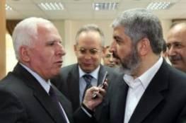 """"""" محدث"""" حركتا """"فتح وحماس"""" تختاران وفديهما لحوارات المصالحة بالقاهرة"""