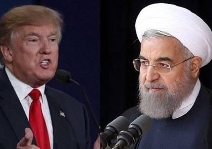 طهران تتوعد واشنطن:  سنرد ردًا ساحقًا على البلطجة الأمريكية..!