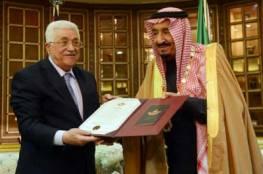 خبراء يؤكدون توقف الدعم المالي السعودي للسلطة ..لهذه الاسباب!!!
