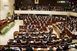 """الكنيست الاسرائيلية ترفض اقامة لجنة تحقيق في تقرير """" الجرف الصامد"""""""