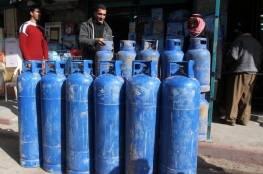 غزة : مهنا يكشف عن موعد عمل خط الغاز المنزلي الجديد في كرم ابو سالم