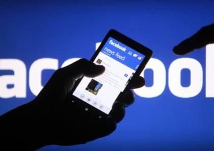 دعم الصحفيين: مواقع التواصل الاجتماعي تخضع للرقابة الإسرائيلية و