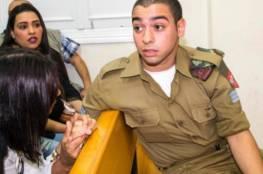 """تقليص عقوبة الجندي  القاتل """"أزاريا"""" لـ 4 أشهر"""