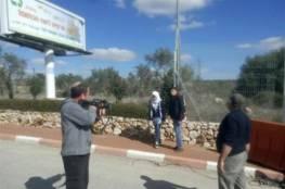 الاحتلال يعتقل طالب وطالبة بزعم محاولتهما تنفيذ عملية طعن قرب قلقيلية