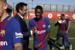 برشلونة يضع خطة مُحكمة لتجهيز عثمان ديمبيلي