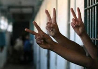 33 يوما على اضراب الاسرى وتردي الوضغ الصحي للكثيرين