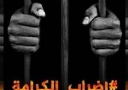 لجنة المتابعة العربية: الاثنين المقبل اضراب شامل والأحد جزئي نصرة للاسرى في كل فلسطين