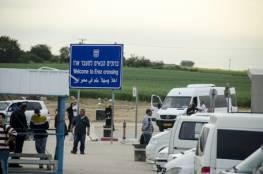 وفد طبي قطري متخصص يصل غزة مساء اليوم