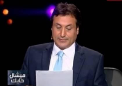 فيديو: منجم لبناني يفجر مفاجأة بتوقعه مقتل سليماني ووفاة المذيعة نجوى قاسم