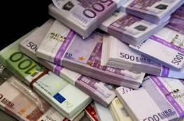 """""""النقد"""" : عملة يورو مزيفة يجب الحذر منها"""