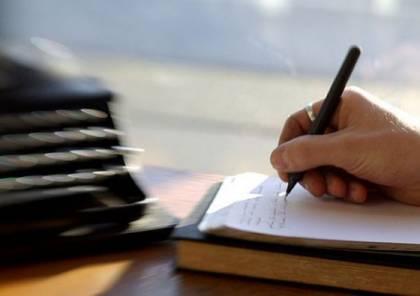 تعل م كتابة الرواية كيف تكتب رواية في مئة يوم أو أقل سما الإخبارية