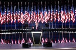رسمياً دونالد ترامب رئيساً للولايات المتحدة الامريكية