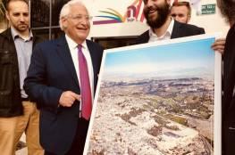 """مواصلا استفزازه للفلسطينيين.. السفير الاميركي فريدمان يزور """"سديروت"""""""