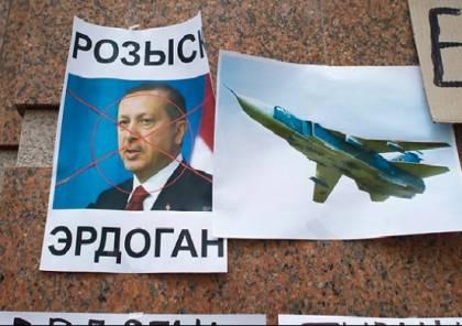 روسيا تستبدل البضائع التركية بالإسرائيلية