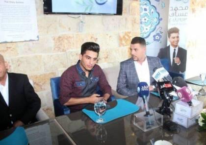 """محمد عساف يطلق عمله الغنائي الجديد """"مكانك خالي"""""""